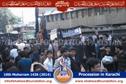 10th Moharram procession 1436 (2014)