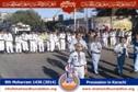9th Moharram procession 1436 (2014)