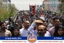 Al Quds Rally 2014