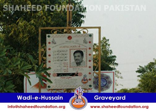 Graveyard Project Karachi