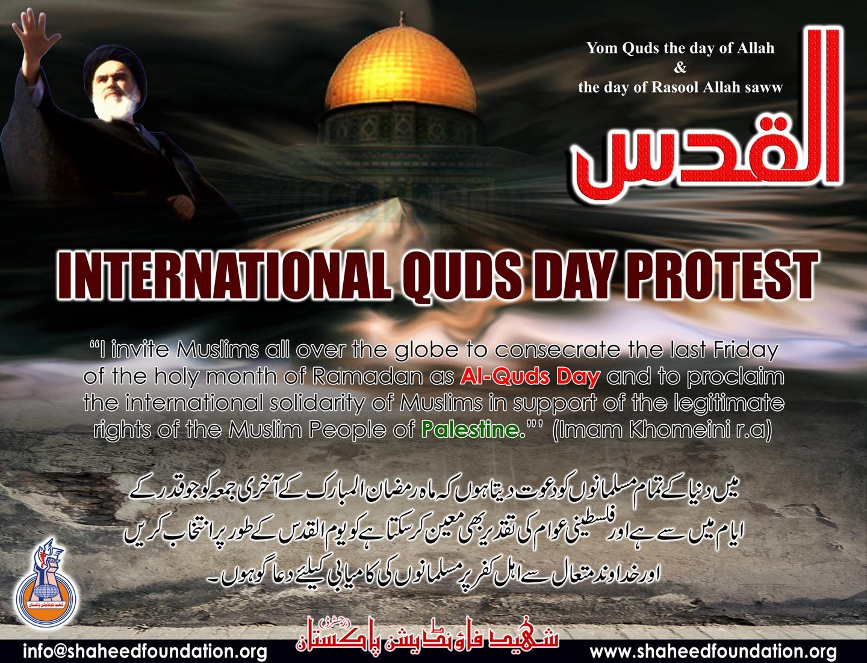 Al-Quds Day 2014