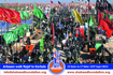 Arbaeen March 2015