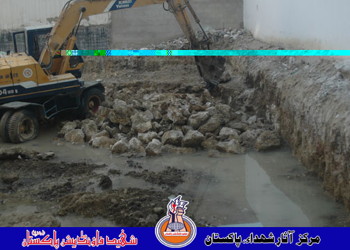 Ground Breaking Work On Markaz-e- Nigehdasht wa Markaz e Asaar-e-Shohada