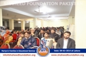 SFP Educational Seminar Lahore