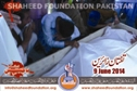 Taftan Tragedy 9th June 2014