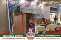 SFP Educational Seminar 2017 (Sindh)