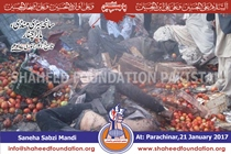 Parachinar: Vegetable market Blast