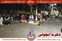 Quetta Bus Attack sit-in karachi Incholi