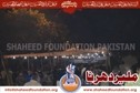 Quetta Bus Attack sit-in karachi Malir