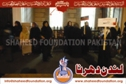 Quetta Bus Attack sit-in London UK