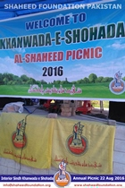 Annual picnic, for Khanwada e Shohada of Interior Sindh