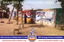 Bhit Shah: SFP arrange Picture Exibition at Bhit Shah