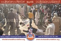 Bomb Blast Friday Prayers, Shikarpur