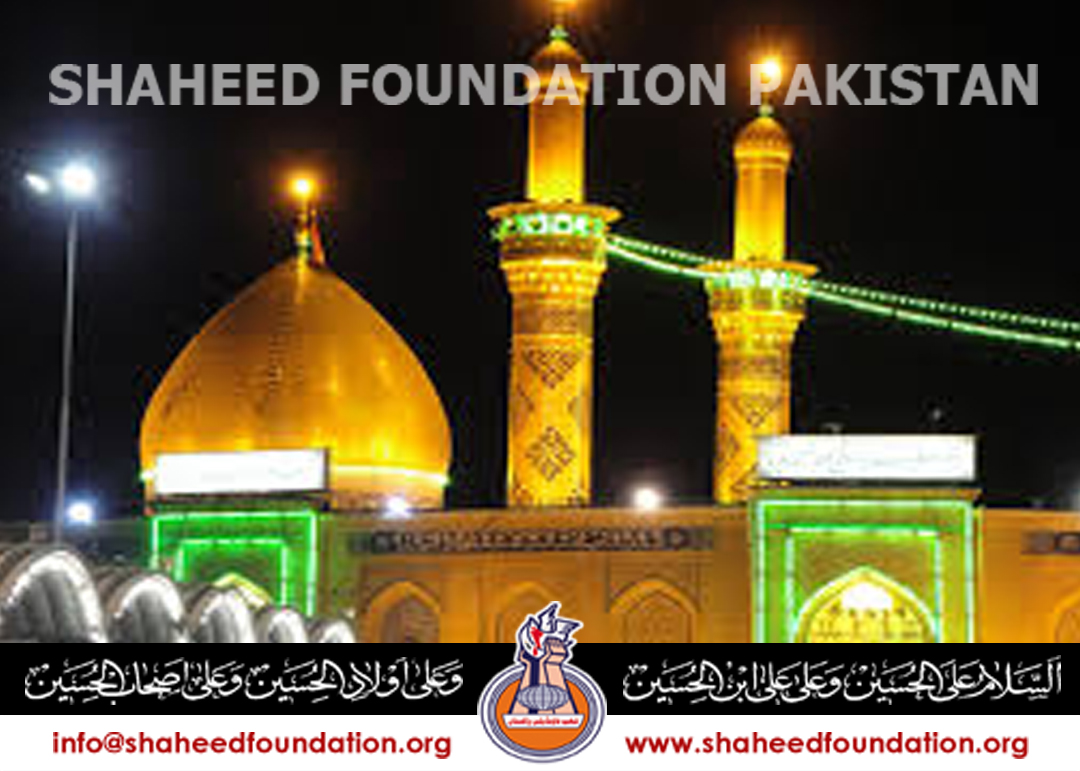 Hazrat Abbas a.s: The brave Commander of Karbala