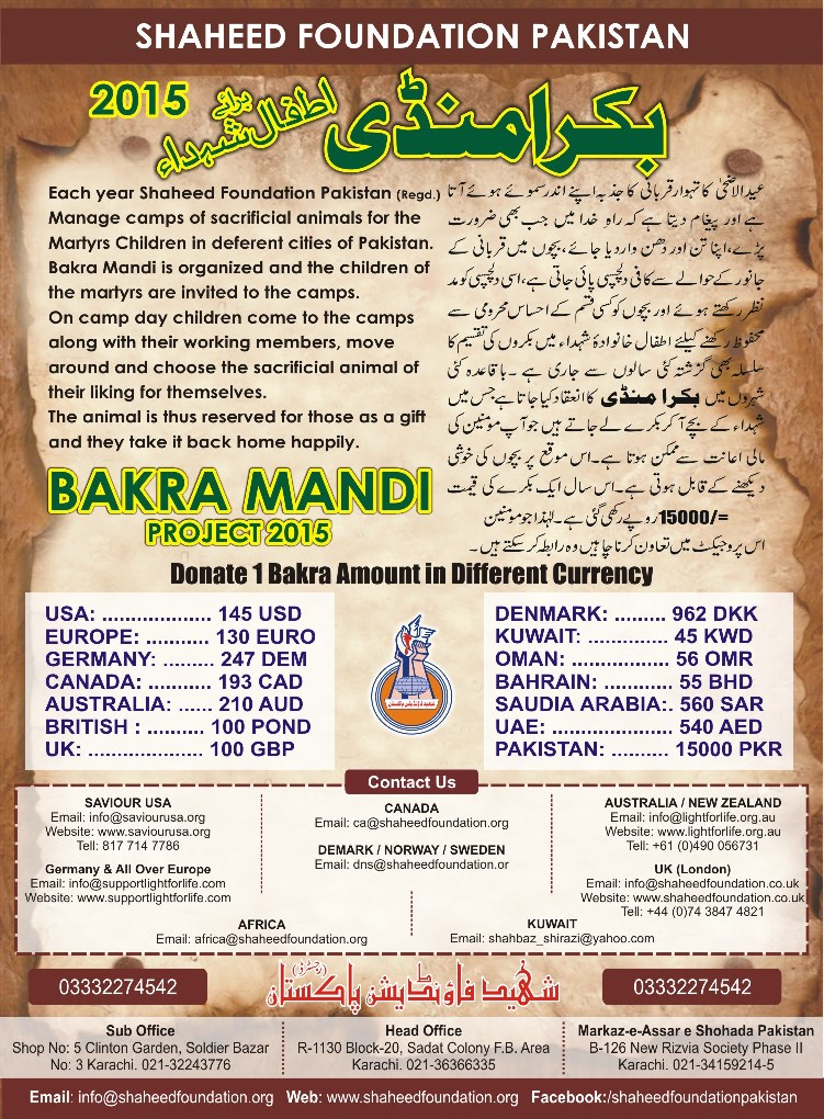 Bakra Mandi 2015 for Martyrs Children
