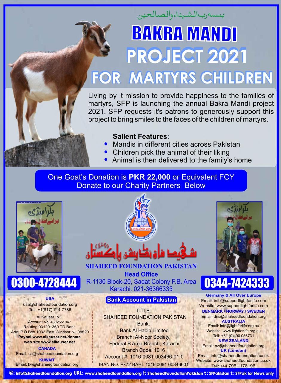 Bakra Mandi 2021 for Martyrs Children - English