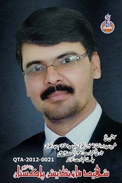 Shaheed Session Judge Zulfiqar Naqvi